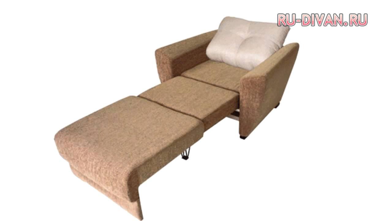 Качественное кресло кровать - YouTube