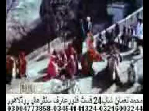 Ghongat Ki Aad Se   AMIR KHAN OLD SONG 3GP.mp4