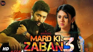 Mard Ki Zaban 3 (Idhaya Thirudan) Hindi Dubbed Movie 2020 | Jayam Ravi Kamna Jethmalani Release Date