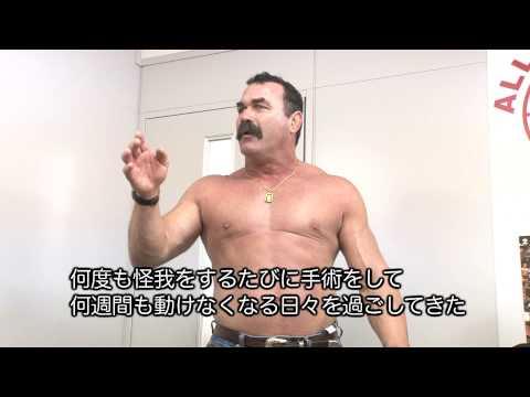 武藤敬司、愛娘にデレデレposted by colainke
