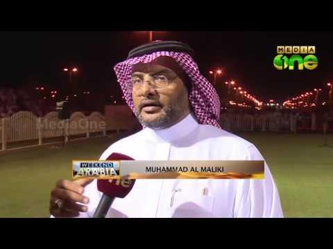 Weekend Arabia | souk okaz, The celebration of tradition & Culture (Epi176 Part3)