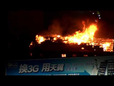 Building Next to the Ningbo China Marriott is on fire...