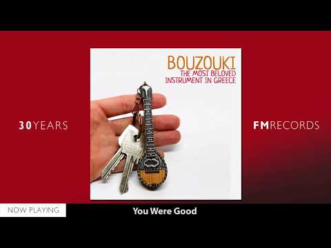 BOUZOUKI The Most Beloved Instrument in Greece