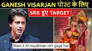 ShahRukh Khan Wishes His Fans On Ganpati Visarjan With Warm Message   Gets Brutally TROLLED