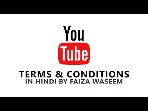 youtube terms and conditions in hindi , youtube guidelines and policies 2016