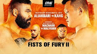 🔴 [Watch in HD] ONE Championship: FISTS OF FURY II