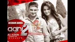 Nagni 2 | Resham Anmol Bhinda Aujla Official Trailer