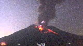 Sakurajima vulcanian explosion 23 Feb 2014
