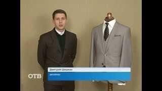 видео Как носить жилетку мужскую