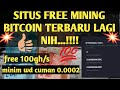 world best Free Bitcoin Mining Website 2020  Mine 1 BTC Daily  bitcoin giveaway- Payment Proof