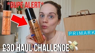 💸£30 PRIMARK HAUL CHALLENGE *ICONIC DUPE ONLY £4*