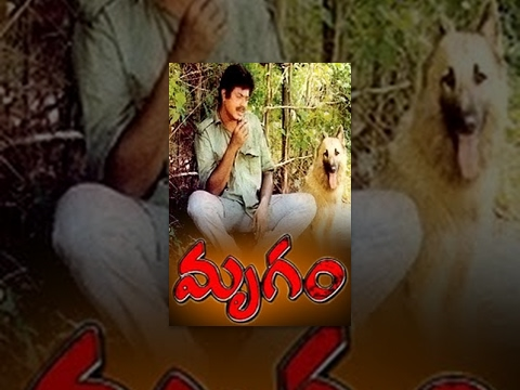 Mrugam Telugu Full Movie