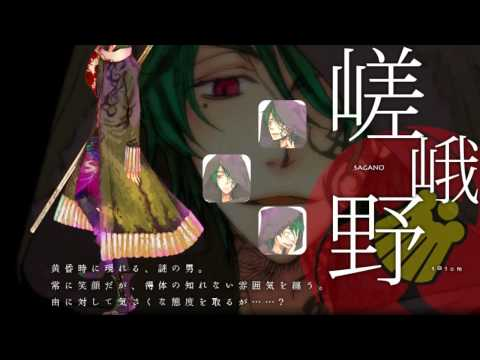 朱隠し / 志方あきこ [あかやあかしやあやかしの][Full ver.]: Title : 朱隠し / Akakakushi Artist: 志方あきこ / Akiko Shikata  あかやあかしやあやかしの 主題歌  部分影片來源: http://www.nicovideo.jp/watch/sm12027586  志方あきこ Official Site: http://www.vagrancy.jp/ haccaworks 公式: http://haccaworks.net/aaa/main.html  ♖ 歌詞 / Lyrics♖---------------------------------------------------------------------------------------  ✎ █ 日本語 █ まほらの戸に立つ 産土(ウブスナ)へ 手向けるは 椿花 夢路の社の 其の奥に よもすがら 咲き匂う  捻れの街角 夕暮れに 影法師 誰を想う からから廻るは 風車 誘われ 君を想う  ないしょ ないしょ きこえくるのは よいの さかいの かぐらうた  うたえ  あかやあかしやあやかしの 鳥居 越えたその向こう 歪み歪んだ この心 すべてあいして 喰らいましょう  あかやあかしやあやかしの ゆれる狐火 あざやかに 歪み歪んだ この絆 すべてあいして 喰らいましょう  ひふみよいむなや こともちろらね しきるゆゐつわぬそをたはくめか うおゑにさりへて のますあせえほれけ  不知花(シラズカズラ)の茜森(アカネモリ) 手招くは まぼろしか 選び 選ばれ 行く末は いとし かなしの 朱隠(アカカク)し  逆しまの街は ツギハギに 捩れの因果が 蔓延(ハビコ)りて 悼(イタ)みの連鎖は ツギツギに 次はどの児(コ)と 追いかける  あかやあかしやあやかしの 願い飢(カツ)えた その果てに 繋ぎ繋げた この想い すべてあいして 赦しましょう  あかやあかしやあやかしの 鳥居 越えたその向こう 歪み歪んだ この心 すべてあいして......  あかやあかしやあやかしの ゆれる狐火 あざやかに 歪み歪んだ この絆 すべてあいして 喰らいましょう  かみのますとりいにいれば このみよりひつきのみやとやすらげくす  ✎ █ 中文 █ 逡巡桃源望故園 山茶折花以祭天  夢入古剎幽深處 亂花盡夜相爭艷   彳亍歧路日漸薄 殘光照影心無著  風車轆轆送我聲 引我遐思與君說   幽幽詭聲何處來 神境仙樂不可猜   其歌曰   赤染燈明皆魑魅 僭入神境去不歸  此心誠已邪不正 皆欣食之無關味   赤染燈明皆魑魅 飄搖鬼焰幢幢豗  此緣誠已邪不正 皆欣食之無關味   壹貳叁肆伍陸柒捌 玖拾佰仟呂良祢  之幾留由為川和奴曾遠太波久女加  宇於惠仁左利部天乃末寸安世衣保禮計  *註解*  攀援花名無人知 何人殘影引我去  見引身趨行路盡 哀之終沒隱朱紅   次第街倒市亦顛 無矩蔓延因果亂  傷猶連鎖剪不斷 次追予誰稚子害   赤染燈明皆魑魅 慾火焚身身成灰  此願誠已噬我身 皆欣恕之無關罪   赤染燈明皆魑魅 僭入神境去不歸  此心誠已邪不正 皆欣食之...   赤染燈明皆魑魅 飄搖鬼焰幢幢豗  此緣誠已邪不正 皆欣食之無關味   予爾儕僭入神境者以永息  ➽來源:  http://tieba.baidu.com/f?kz=918822604  *註解*  以上這段是「ひふみうた」(一二三之歌) 開頭第一句是「一二三四五六七八九十百千」,  被認為是指代日(或者火)、風、水、世、井草、蟲、岩魚、鳥、獣、人。 此歌其餘部分無實際意義,只是一段禱詞。 (unsure)  (這段僅供參考,這種類似伊吕波的詞實在不好翻譯)  ✎ █ 羅馬拼音 █ mahora no tou ni tatsu ubusuna e  tamukeru wa tsubaki hana yumeji no yashiro no sono oku ni yomosugara sakiniou  nejire no machikado yuugure ni kageboushi dare wo omou karakara mawaru wa kazaguruma izanaware kimi wo omou  naisho naisho kikoekuru no wa yoi no sakai no kagura uta  u ta e  aka ya akashi ya ayakashi no torii koeta sono mukou yugami yuganda kono kokoro subete aishite kuraimashou  aka ya a