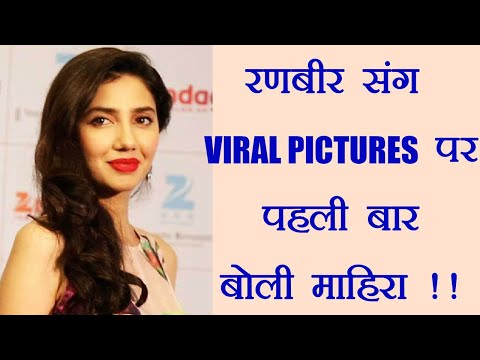 Mahira Khan SLAMS haters on her Viral Pictures with Ranbir Kapoor | FilmiBeat