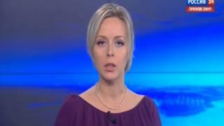 РОССИЯ24 - только Оля Башмарова - Вести 29-08-2015