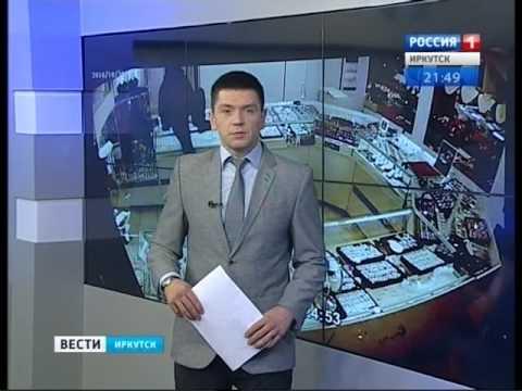 Усть-Кут 24 Новости -