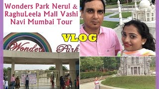 Wonders Park Nerul & RaghuLeela Mall Vashi Navi Mumbai Tour Vlog | Indian Mom on Duty