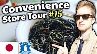 SQUID INK Noodles?? HALLOWEEN FOOD in Japan! // Konbini #15