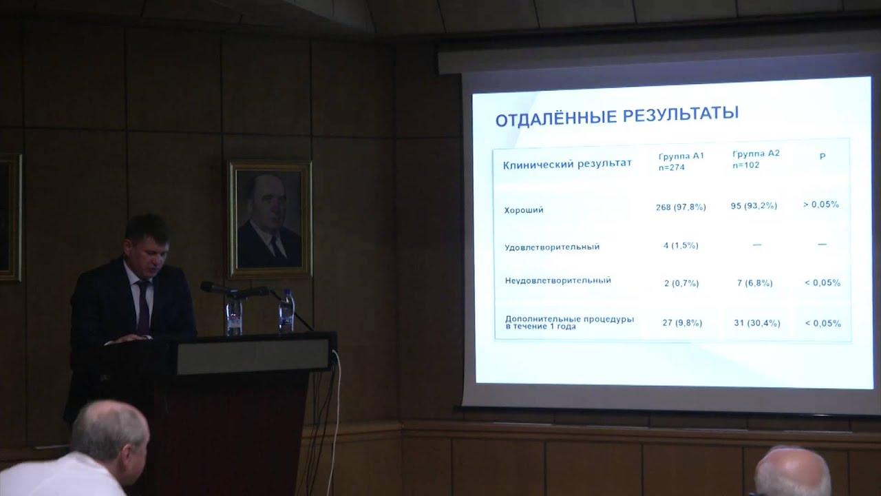 Защита диссертации Михайличенко М В  Защита диссертации Михайличенко М В