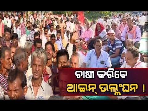 Finance Minister Sashi Bhusan Behera Meets Agitating Farmers of NNKS