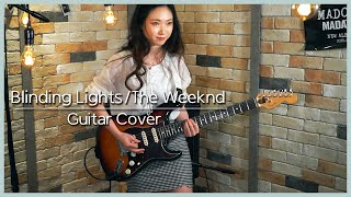 The Weeknd - Blinding Lights - Electric Guitar Cover [Seobin's Guitar Focus]