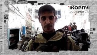 Как российское ТВ диверсантов и ИГИЛ искало на Донбассе — Антизомби, 23.09