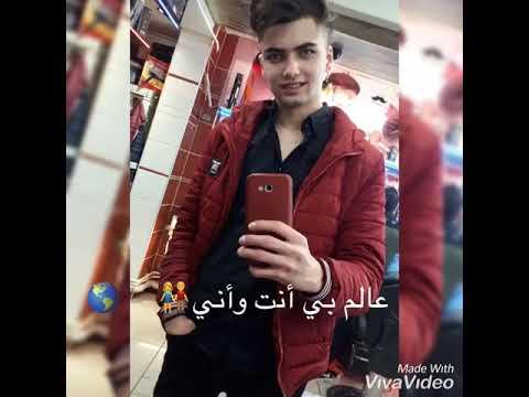 أحسك انت 😘❤️قصي مارديني 💋اجمل شاب سوري