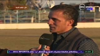 دورى dmc - لاعب الزمالك السابق ومدرب منتخب مصر للشباب يكشف سبب حضوره مباراة شربين