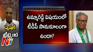 TDP Party Favours on YCP Leader Uma Reddy | Off The Record