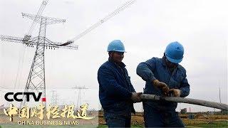 [中国财经报道] 安徽跨江电塔爆破拆除 安徽:跨江电塔爆破 天门山恢复自然风貌 | CCTV财经