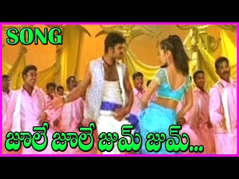 Jhule Jhule Song || Varsham Telugu Video Songs - Prabhas,Trisha