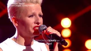 Мария Шерер - Пока не поздно (А.Пахмутова и Н.Добронравов)