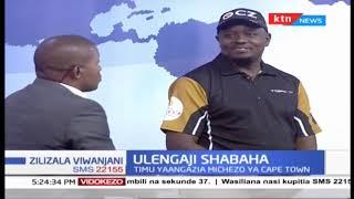 Ulengaji Shabaha katika Kenya | ZILIZALA VIWANJANI