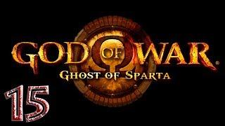 God of War: Ghost of Sparta прохождение на геймпаде PSP версия часть 15 Ломаем механизмы