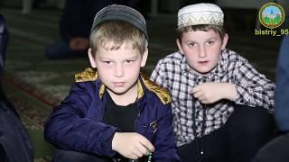 Уроки под началом Кадия Шалинского муниципального района Лёмы Хашуева.