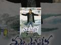 Namo Venkatesa Telugu Full Movie | Venkatesh, Trisha | #TeluguMovies