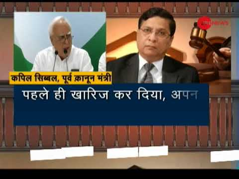 Deshhit: Watch what Congress has to say after Vice President rejected impeachment motion against CJI