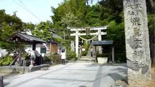 奈良県のパワースポット 飛鳥坐神社