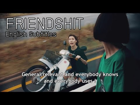 Friendshit - K Plus Commercial by Nawapol [Eng Sub]