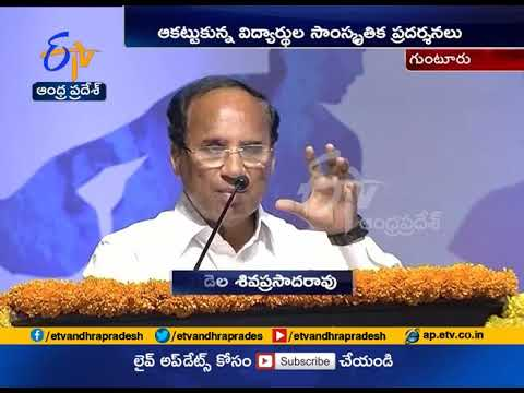 Speaker Kodela Kicks off | Employees Sports and Games meet | Guntur