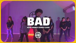인피니트INFINITE quotBadquot Jem Kpop Dance Cover Class