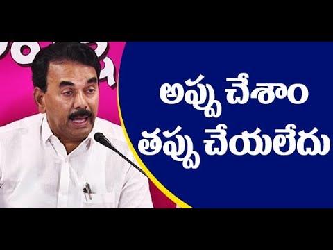 No CBI Notice | Jupally Krishna Rao | CBI notices| Great Telangana TV