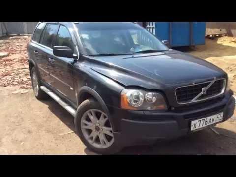 Разборка Volvo XC90 2.9 АКПП 2002-2006 | Kuzovov.NET