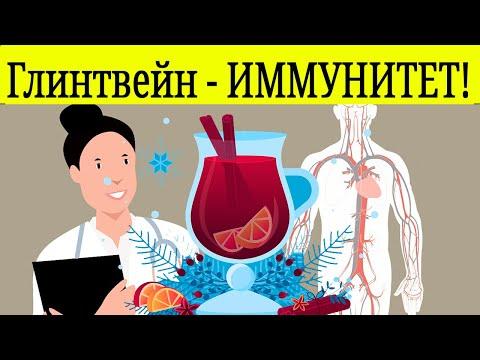 эффективное средство от простуды и гриппа
