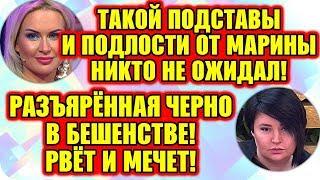 Дом 2 Свежие Новости ♡ 12 июля 2019. Эфир (18.07.2019).