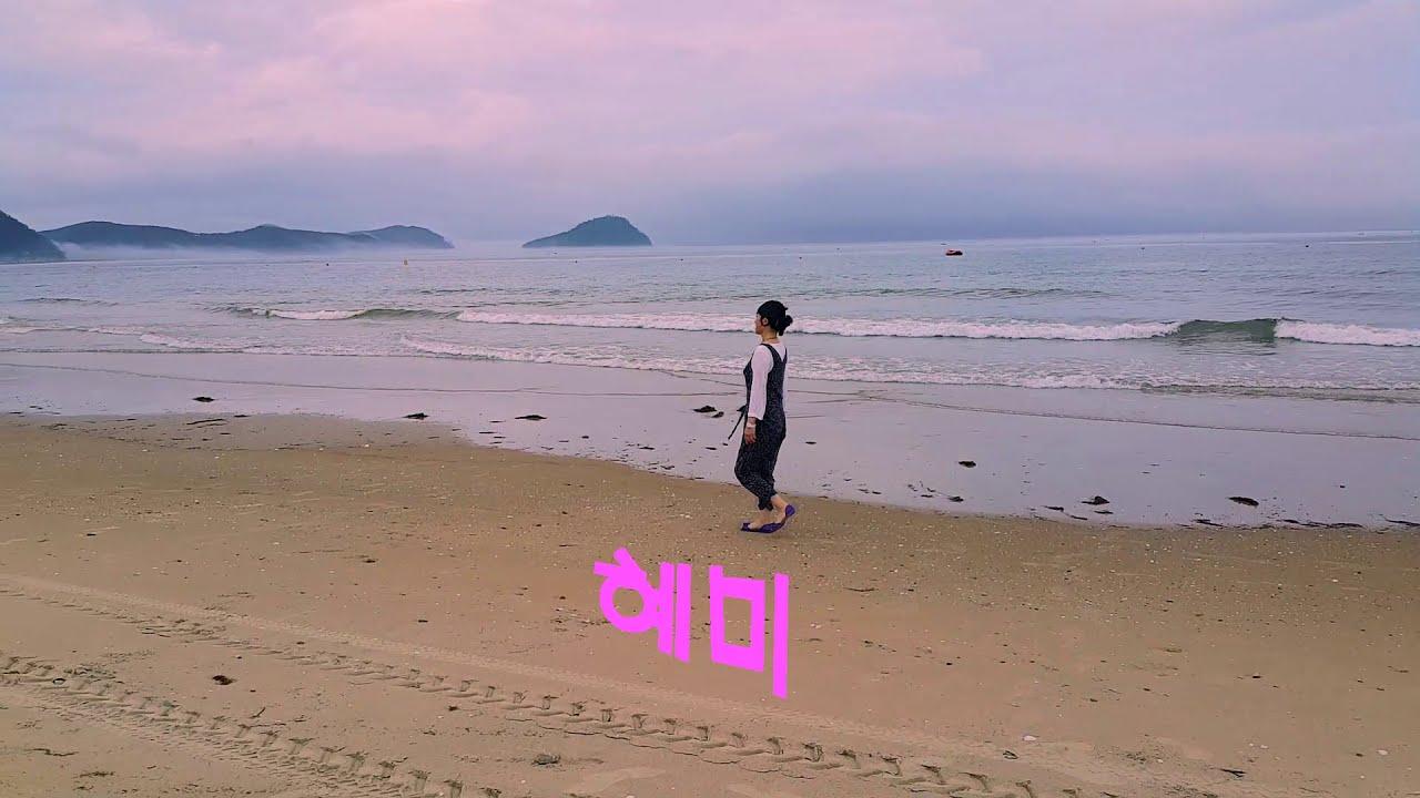 혜미 - 불어와 (뮤직영상)