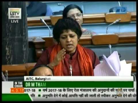 Arpita Ghosh speaks on Demands for Grants of Ministry of Railways for 2017-18