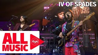 IV OF SPADES – Mundo (MYX Music Awards 2018 Live Performance)