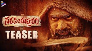 Narasimhapuram Movie Teaser 4K | Nandakishore | Siri Hanumantu | Vijay Kumar | Telugu FilmNagar Image