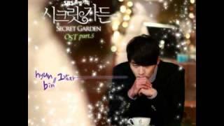 07 Mystery Garden OST Secret Garden part 5